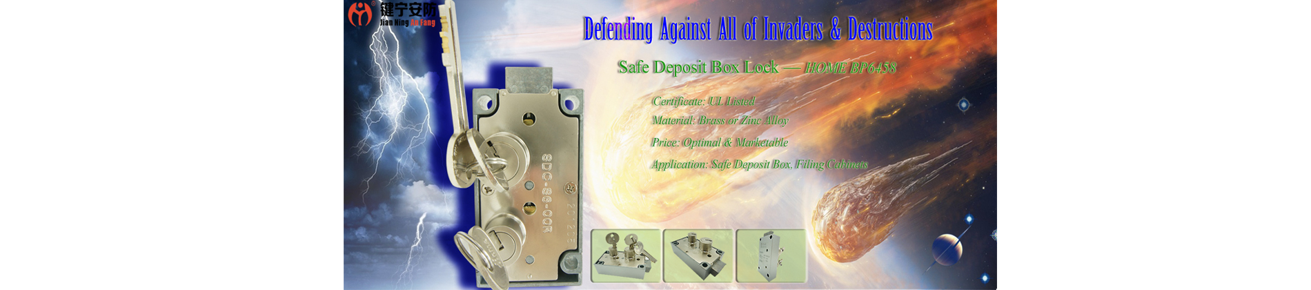 Home6458,safe deposit lock